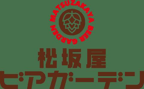 松坂屋ビアガーデン高槻店
